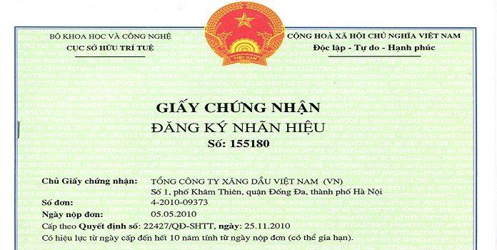 Đơn xin cấp lại giấy chứng nhận đăng ký nhãn hiệu