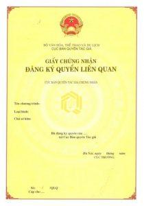 Mẫu giấy chứng nhận đăng ký bản quyền tác giả